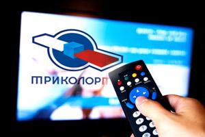 tv_jpg_300x200_crop_q70